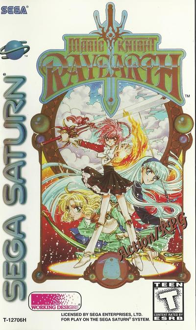 Magic knight rayearth (usa)
